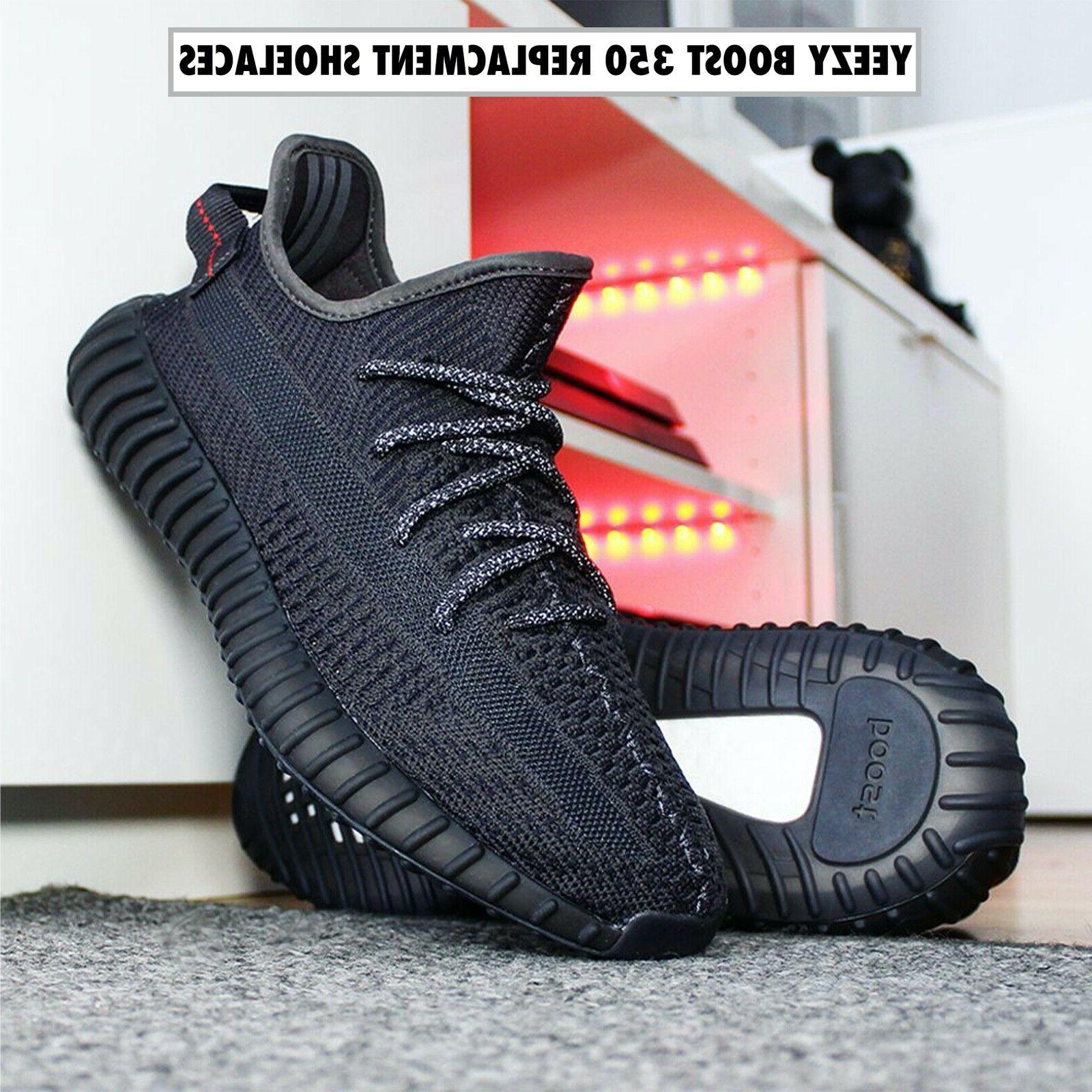 rope 350 boost replacement shoelaces yeezy laces